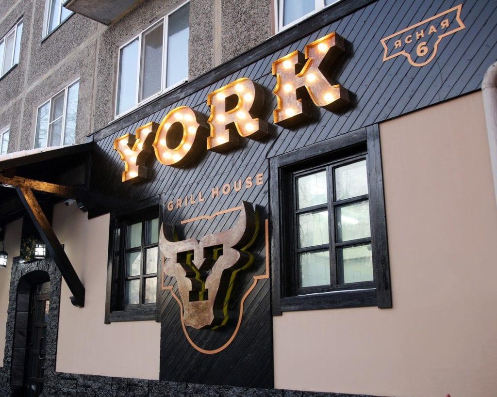 Вывеска для ресторана в Ростове